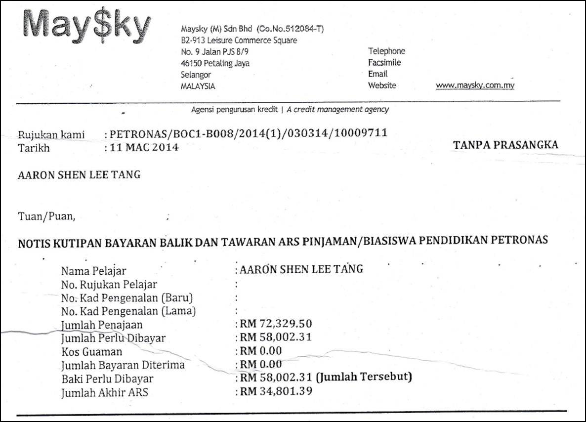 Screenshot of education loan payment letter