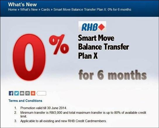 Screenshot of RHB Balance Transfer