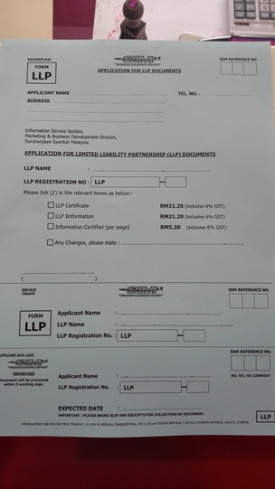 Picture of LLP Document Request Form