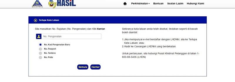 Screenshot of forgotten password