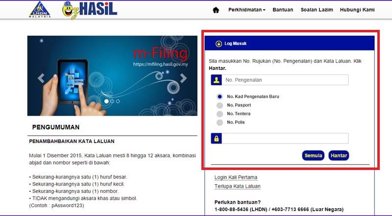 Screenshot of eFiling login screen