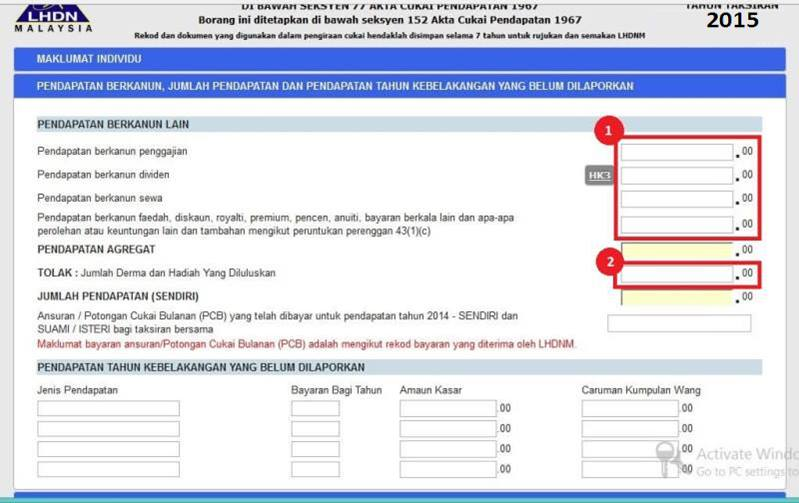 Screenshot of income details