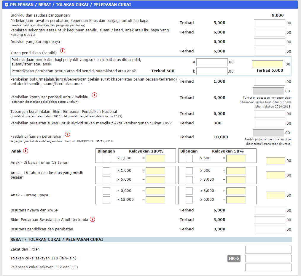 Screenshot of tax reliefs, rebates and exemptions